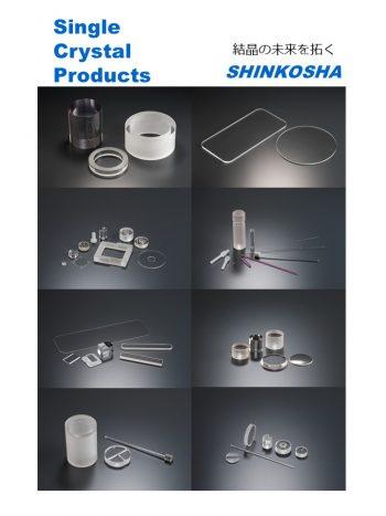 単結晶製品